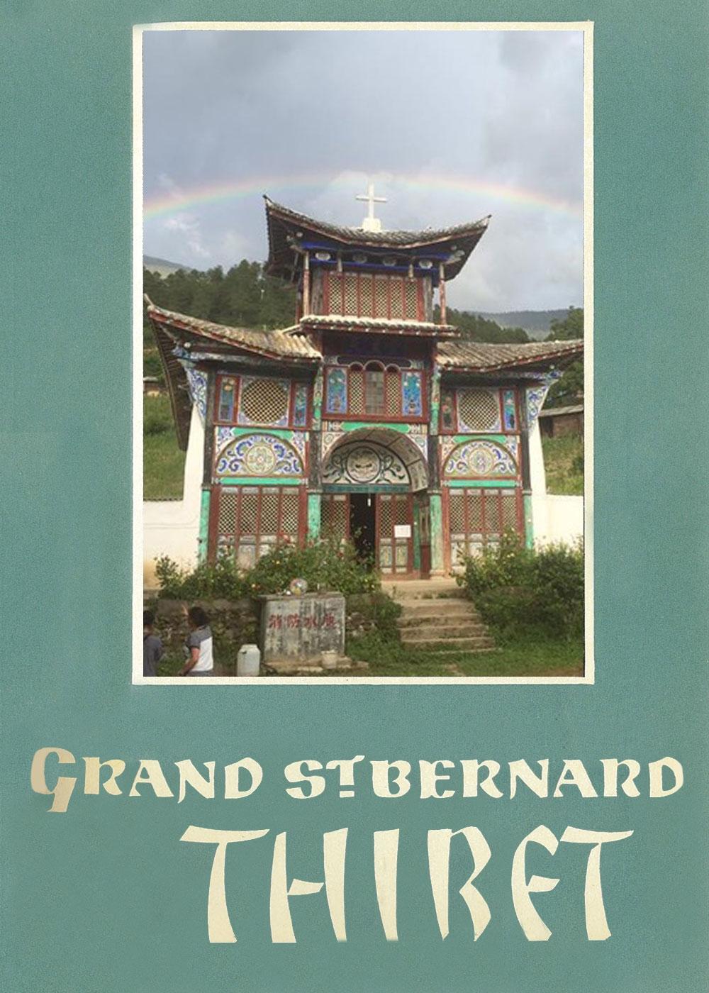 Arc en ciel sur Bahang